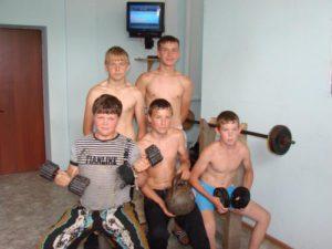 Фитнес –клуб «Драйв»