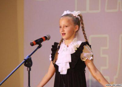Любительское объединение «Молодежь.Ру»