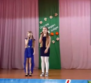 Клуб любителей вокала «Улыбка»