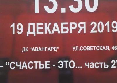 IMG-20191219-WA0020