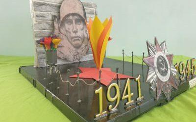 Работа Никиты Борового «Мы помним, мы гордимся на конкурс «Монументы Победы»