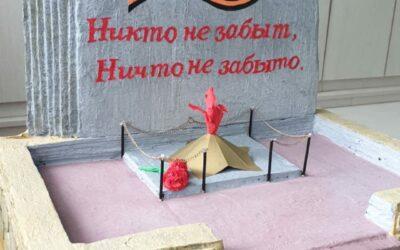 Работа Марценюк Анастасии «Никто не забыт и ничто не забыто» на конкурс «Монументы Победы»