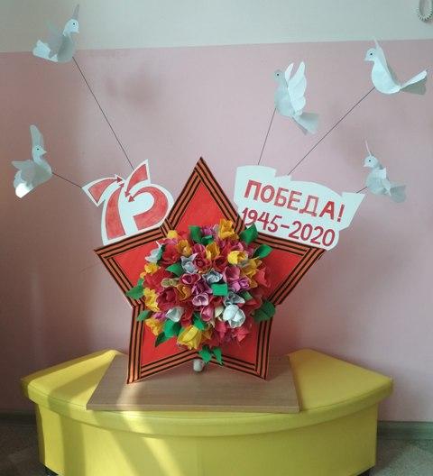 Работа творческим коллективом «Фантазия» «Ура» Победа!» на конкурс «Монументы Победы»