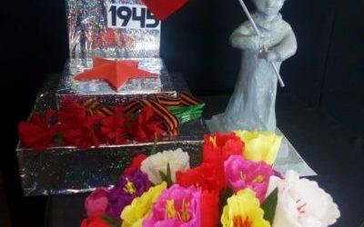 Работа Трофимчук Гульнары «Великая Война – Великая Победа» на конкурс «Монументы Победы»
