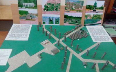 Работа Мемориальный комплекс «Хатынь» общественной организации «Белорусы Приморья» на конкурс «Монументы Победы»