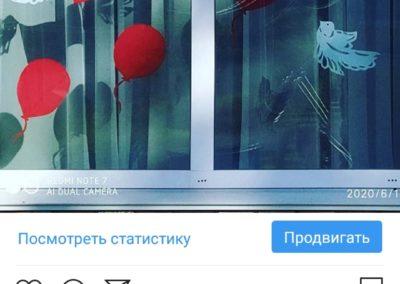 Screenshot_20200619-011945