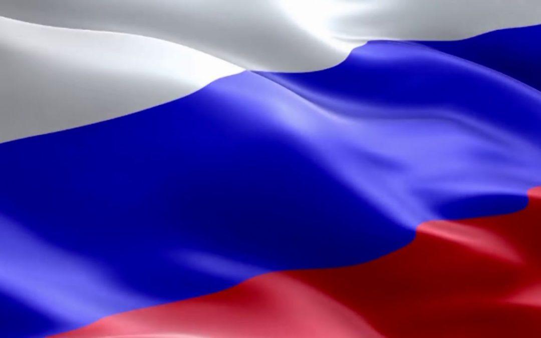 День России в с. Каменушка