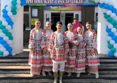 Рябинка-1
