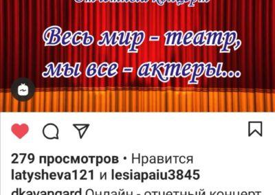 WhatsApp Image 2020-11-11 at 15.30.29
