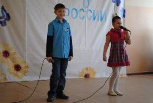 Детская вокальная группа «Радуга»