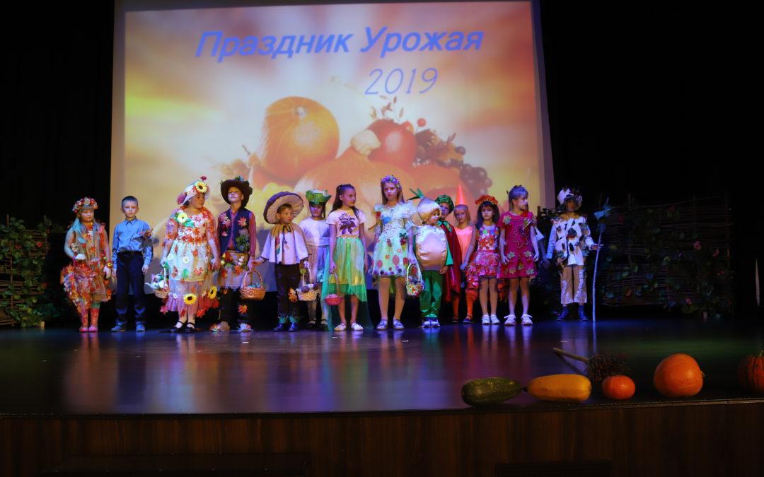 Золотая осень в Борисовке