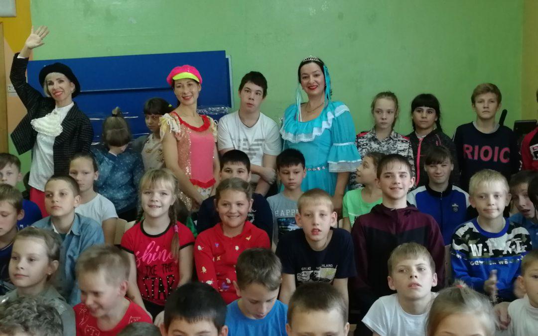 Программа «Страна радости» в специальной (коррекционной) школе-интернате №17