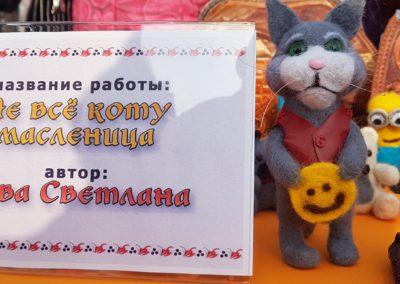 Светлана Кива дипломант 2 степени