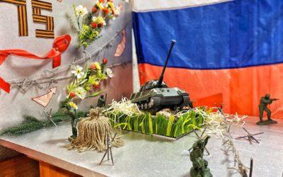 Работа студии прикладного творчества «Рукодельница» «В памяти нашей» на конкурс «Монументы Победы»