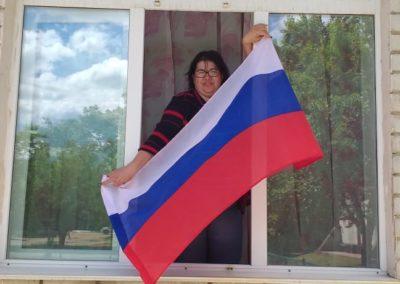 Окна России Флаг России Акции