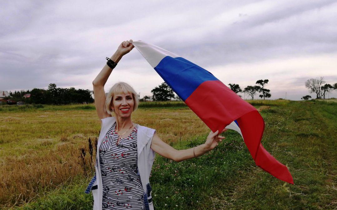 «Цвета Российского флага»