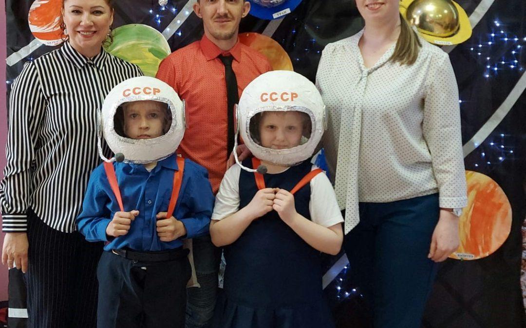 «КосмоСтарс – миссия «На космической волне»